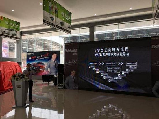 国际化标准 黄晓明代言 7座中型SUV比速T5南宁上市