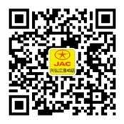 2016市场业绩再创新高 江淮加码新品构筑2017新高度