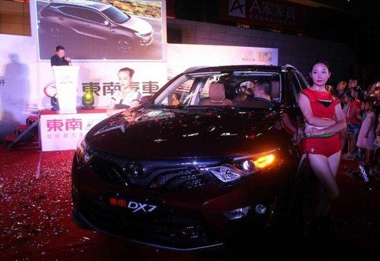 男神驾到,你准备赢接了吗?东南DX7南宁上市发布会圆满成功