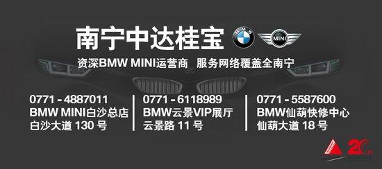 BMW X家族,带你体验自由的魅力!
