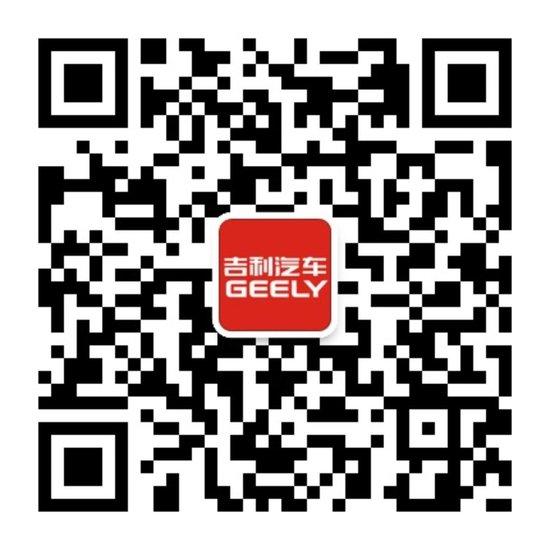 """吉利汽车""""诚信315 放心购"""""""