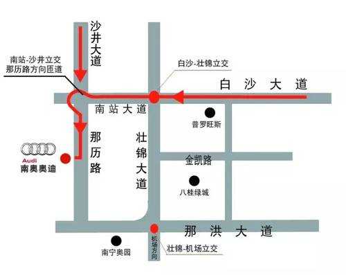 新春圆梦提前启程-奥迪8店联动购车节