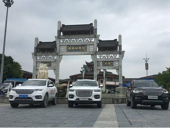 销售火爆 长城汽车全新哈弗H6巡游南宁站