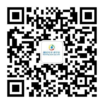 """别克2015年中重拳出击 钜惠""""撼""""邕城"""