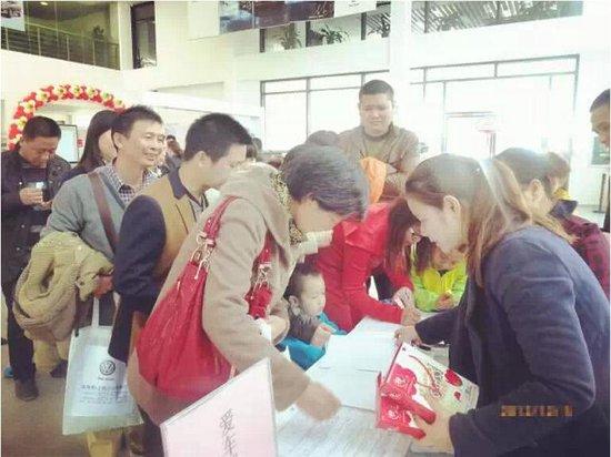 金晟源上海大众新春游园会第二波火热来袭