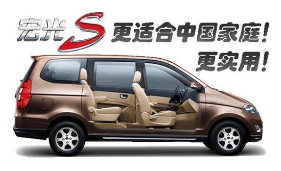 五菱宏光s新增车型上市 售价4.88万起