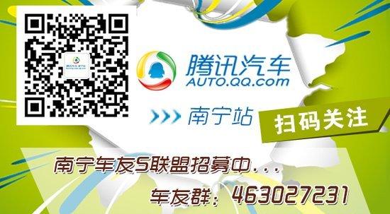 11月28日 广西长久世达国产路虎发现神行全新上市