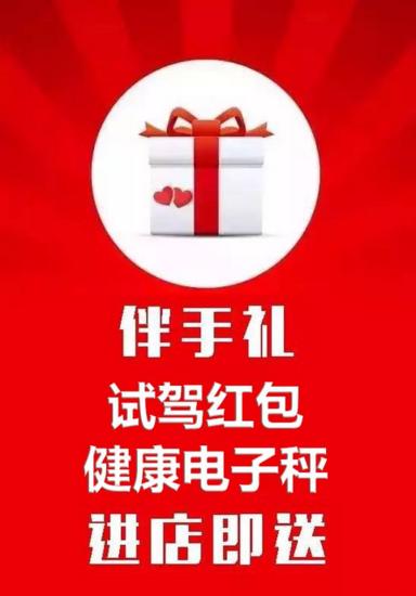 东风雪铁龙广西龙康85折特价专场团购会