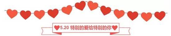 兴弘江淮5月20日举办瑞风A60高端品鉴会