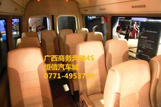 商务奔驰凌特2016款畅旅长轴版上市预定