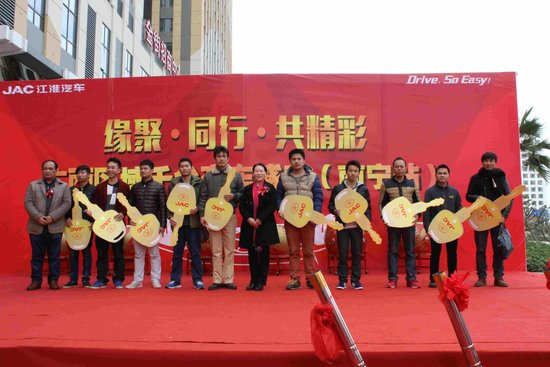 瑞风S2&瑞风S3广西区域千台交车盛典圆满成功