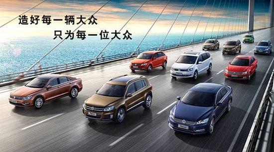华南城车展明日拉开大幕上海大众邀您而来