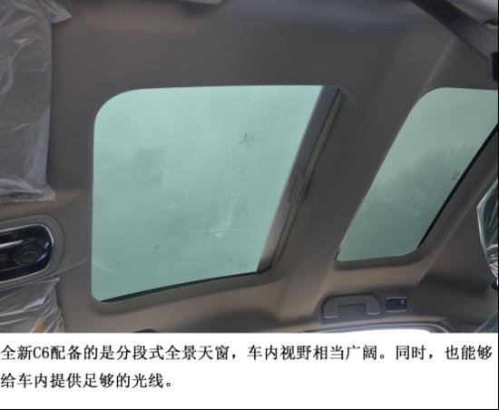 百年高端传承 雪铁龙新旗舰轿车耀目而至