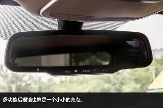 最有诚意的SUV新革命 比亚迪·唐