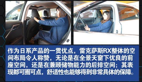 Q妹侃车第八期:雷克萨斯全新RX200t 换代男神的气质风华