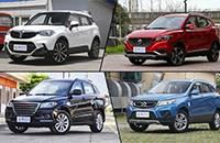 四款高颜值自主小型SUV推荐 物美价廉