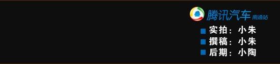 """Q妹侃车第十二期:雷诺科雷嘉 高颜值高标准倾力打造的艺术""""嘉"""""""