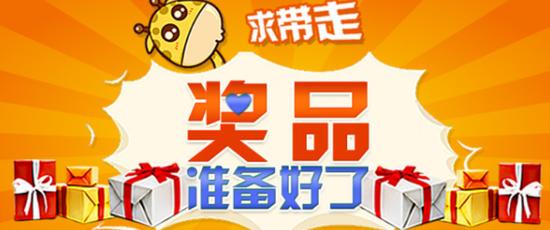 钜惠江苏 感恩回馈 众泰大迈2016年厂方万人团购惠
