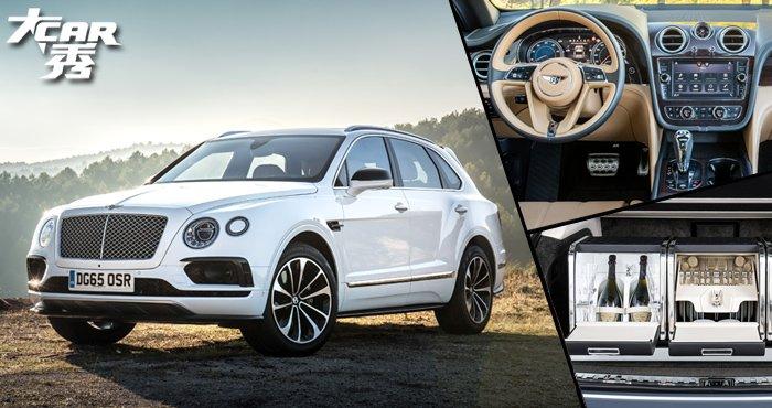 《大CAR秀》:宾利首款SUV正式入华 400万起售