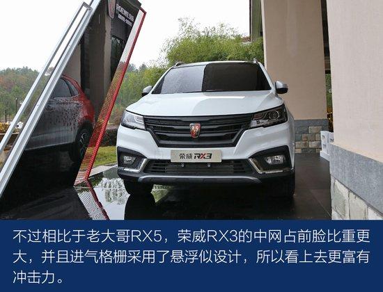 """斜杠青年带队""""奶奶漂"""" 荣威RX3武夷山王者之旅"""