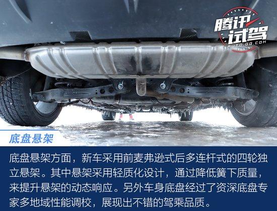 前驱轿车也能玩转冰雪 长白山试驾名爵6