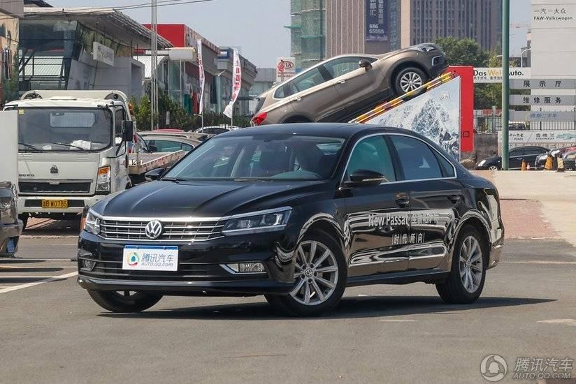 [腾讯行情]内江 大众帕萨特购车优惠2.6万