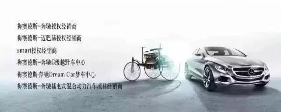 与星共伍——宁波利星五周年庆典盛大落幕!