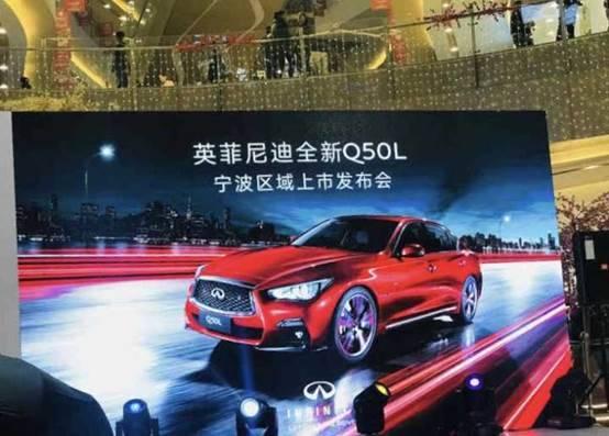 豪华中级轿车——英菲尼迪新Q50L
