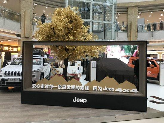 全新Jeep指南者四驱版宁波上市