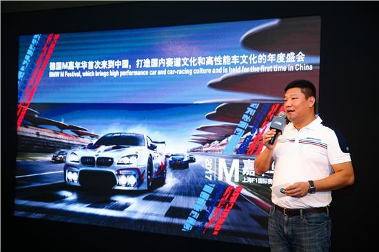 宁波宝恒:BMW M嘉年华首度落地中国