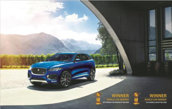 捷豹F-PACE荣膺2017世界年度车及年度最佳设计