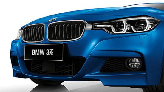 BMW 3系丨无与伦比的动感 前所未有的优雅