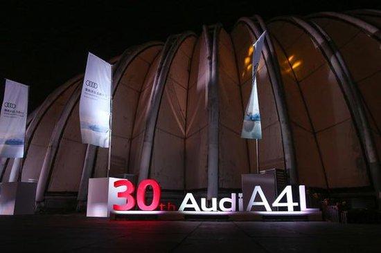 三十而立 奥迪A4L三十周年车型宁波地区上市