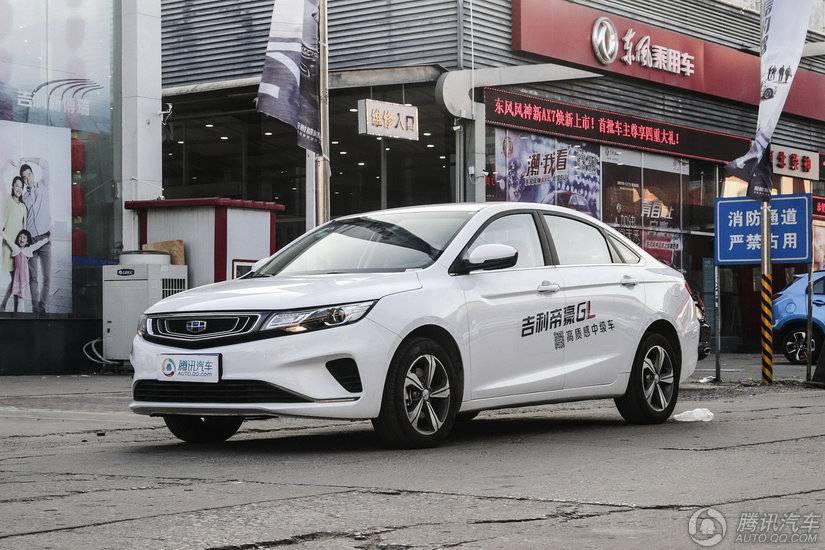 [腾讯行情]平顶山 帝豪GL购车优惠5000元