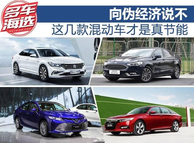 四帅小生争相斗艳 自主小型SUV推荐
