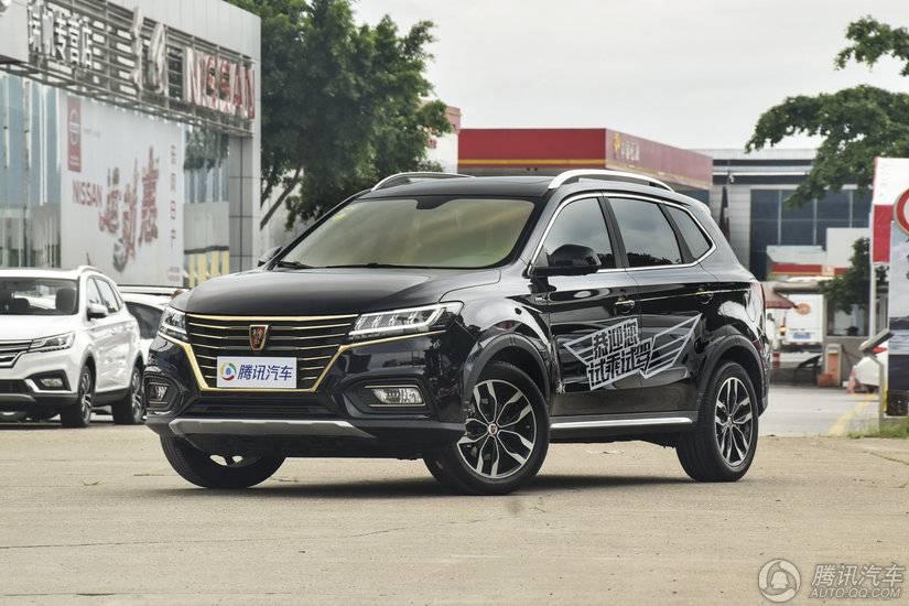 [腾讯行情]平顶山 荣威RX5购车优惠1.8万