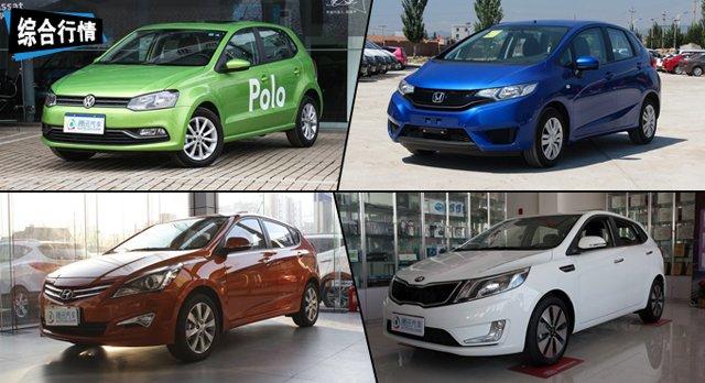 大众POLO优惠1.2万元 推荐合资小型家轿