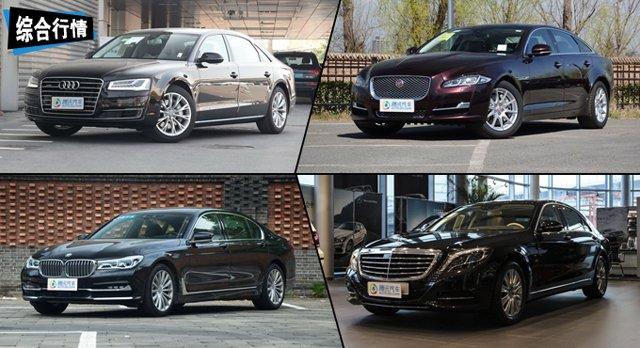 奥迪A8L优惠37.14万 推荐进口大型豪华轿车