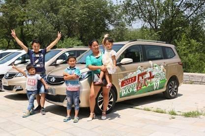欧尚乐+之旅,今夏的一道快乐风景线
