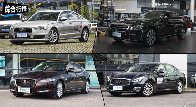 奥迪A6L降12.67万 推荐豪华品牌行政级轿车