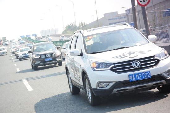 东风风神AX7 军工 品质大揭秘 -瑞达汽车高清图片