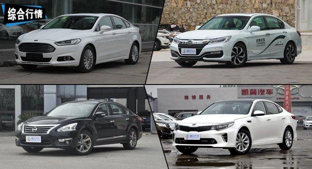 福特蒙迪欧优惠1.3万元 推荐合资中级家轿