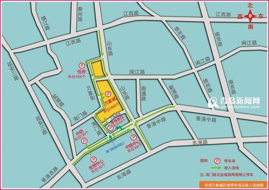 青岛华润万象城是全国第九座万象城,地处市南区香港中路和山东路的