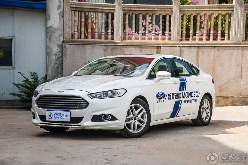 [腾讯行情]青岛 福特蒙迪欧购车优惠2.8万