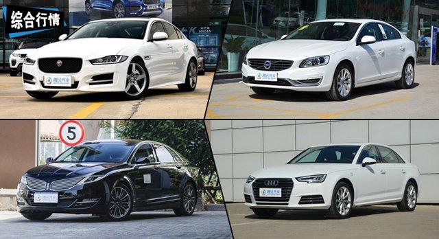 捷豹XE优惠达4万元 推荐豪华品牌中级轿车