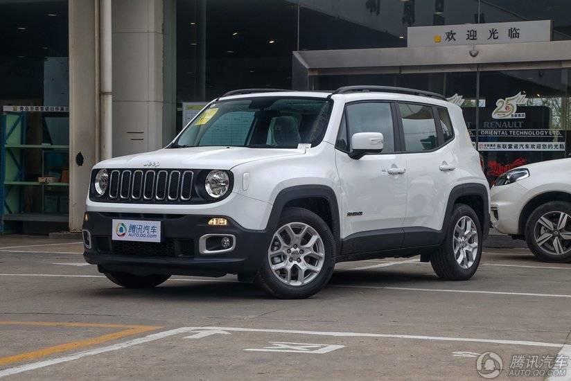 [腾讯行情]青岛 Jeep自由侠价格直降3万