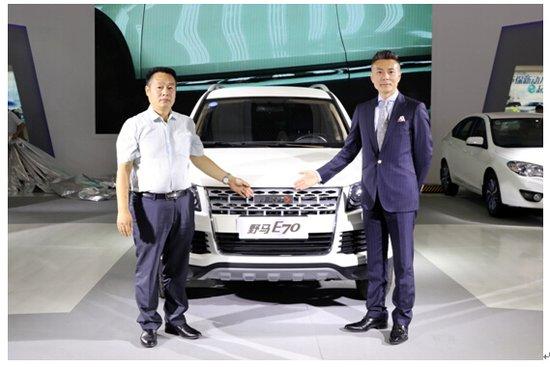 川汽野马新能源汽车销售公司杨泽友部长与青岛特来电新能源汽车销售高清图片