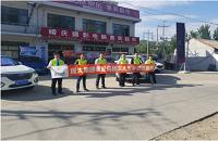 腾讯汽车秦皇岛站汽车下乡活动——(一)青龙平方子站