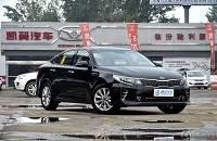 [腾讯行情]秦皇岛 起亚K5购车优惠高达4万