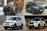 四款自主T动力SUV车型推荐 空间大性价比高